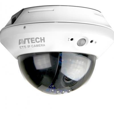 Ip camera AVM328B