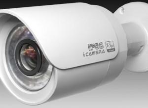 Dahua-IPC-HFW2100P-IP-Camera-15000Taka