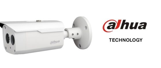 Dahua 4 Megapixel IP Camera
